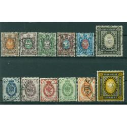 Empire russe 1889/1904 - Michel n. 45/56 y - Série courante