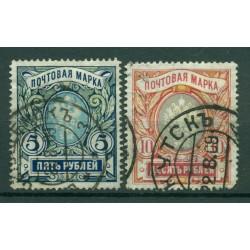 Empire russe 1906 - Michel n. 61/62 A - Série courante