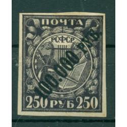 RSFSR 1922 - Michel n. 190 z - Attributs