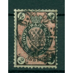 Russian Empire 1875 - Michel n. 24 y - Definitive (i)