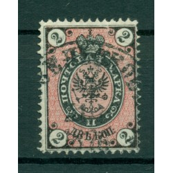 Russian Empire 1875 - Michel n. 24 y - Definitive (ii)