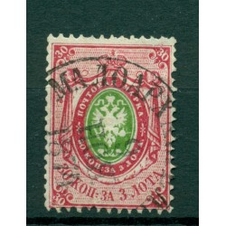 Russian Empire 1866 - Michel n. 23 y - Definitive (i)