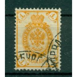 Empire russe 1884/88 - Michel n. 29 C b - Série courante (i)