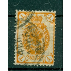 Impero russo 1884/88 - Michel n. 29 C b - Serie ordinaria (ii)