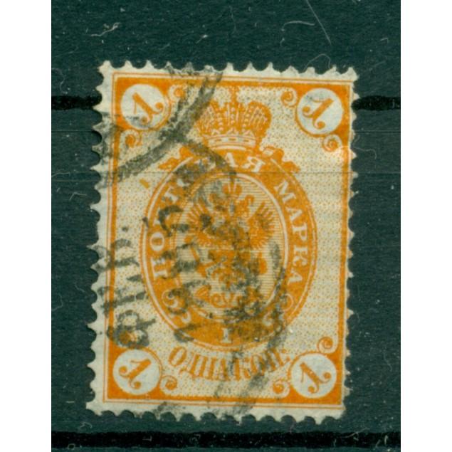 Empire russe 1884/88 - Michel n. 29 C b - Série courante (ii)