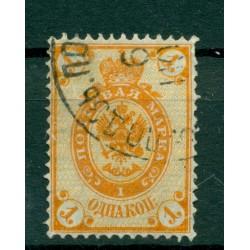 Empire russe 1884/88 - Michel n. 29 C b - Série courante (iii)