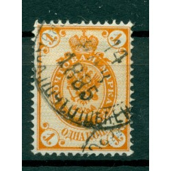 Empire russe 1884/88 - Michel n. 29 C b - Série courante (iv)