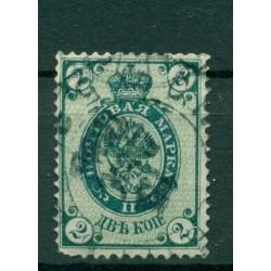 Empire russe 1884/88 - Michel n. 30 C b - Série courante (ii)