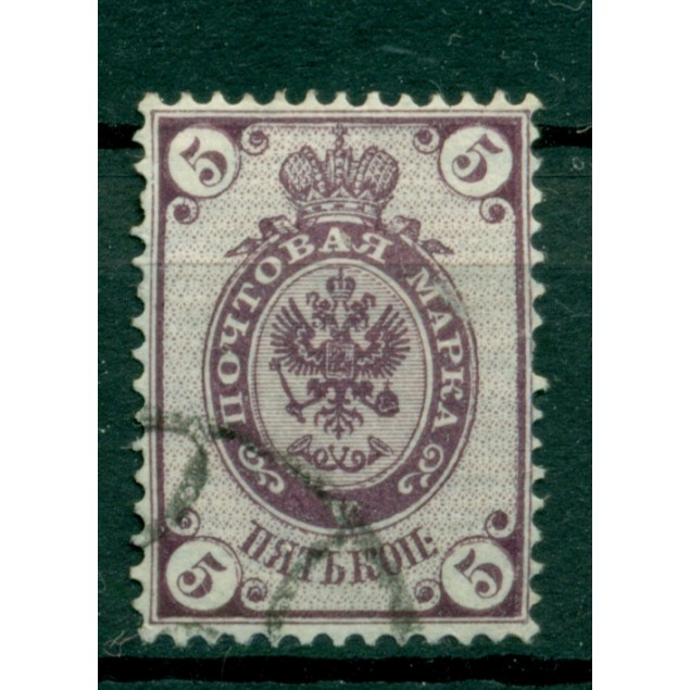 Russian Empire 1884/88 - Michel n. 32 C  - Definitive (ii)