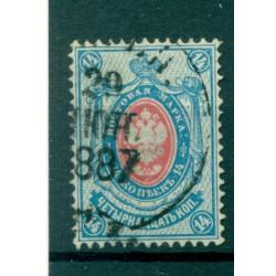 Empire russe 1884/88 - Michel n. 32 C - Série courante (ii)