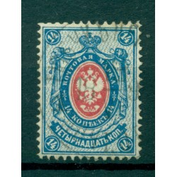 Empire russe 1884/88 - Michel n. 34 C - Série courante (ii)