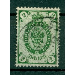 Russian Empire 1884/88 - Michel n. 30 C c - Definitive (i)