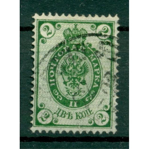 Empire russe 1884/88 - Michel n. 30 C c - Série courante (i)