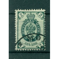 Russian Empire 1884/88 - Michel n. 30 C b - Definitive (iv)