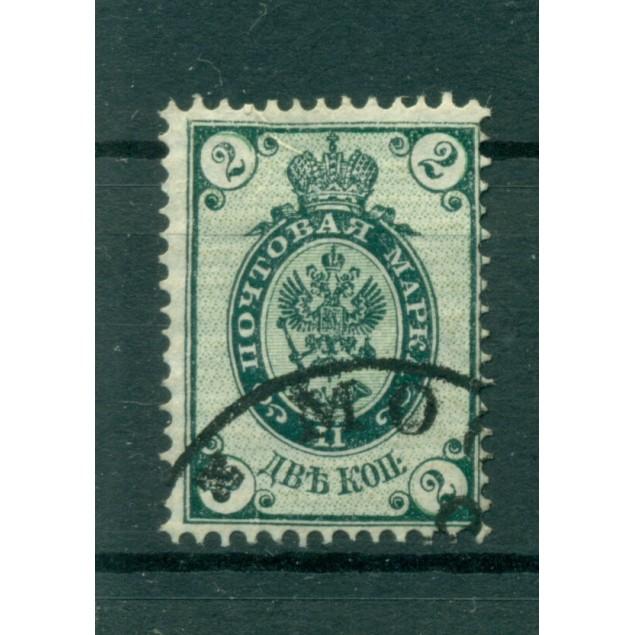 Russian Empire 1884/88 - Michel n. 30 C b - Definitive (iv)