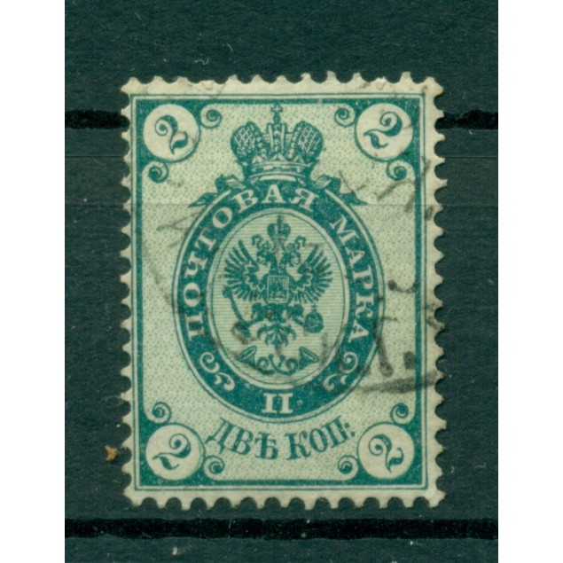 Russian Empire 1884/88 - Michel n. 30 C b - Definitive (v)