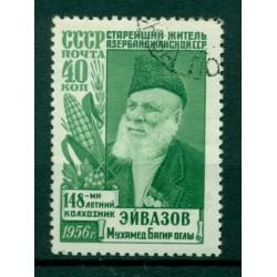 URSS 1956 - Y & T n. 1843 - M. B. Aïvasov (i)