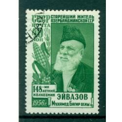 URSS 1956 - Y & T n. 1843 - M. B. Aïvasov (ii)