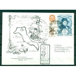 URSS 1991 - Enveloppe expédition Bering-91