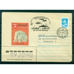 URSS 1985 - Enveloppe Faune arctique - International Red Book