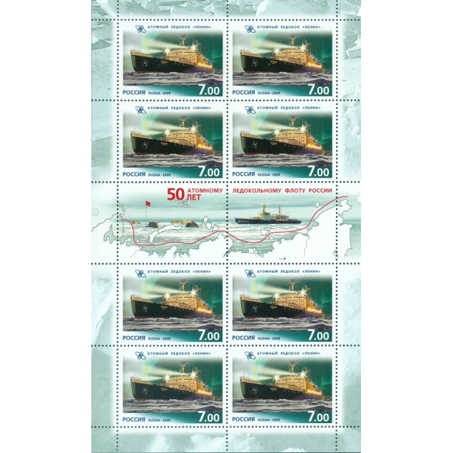 Russie - Russia 2009 - Y. & T.  n. 7107/10 - Flotte Brise-glace nucleaires - f