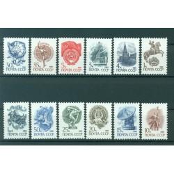 USSR 1988 - Y & T n. 5578/89 - Definitive