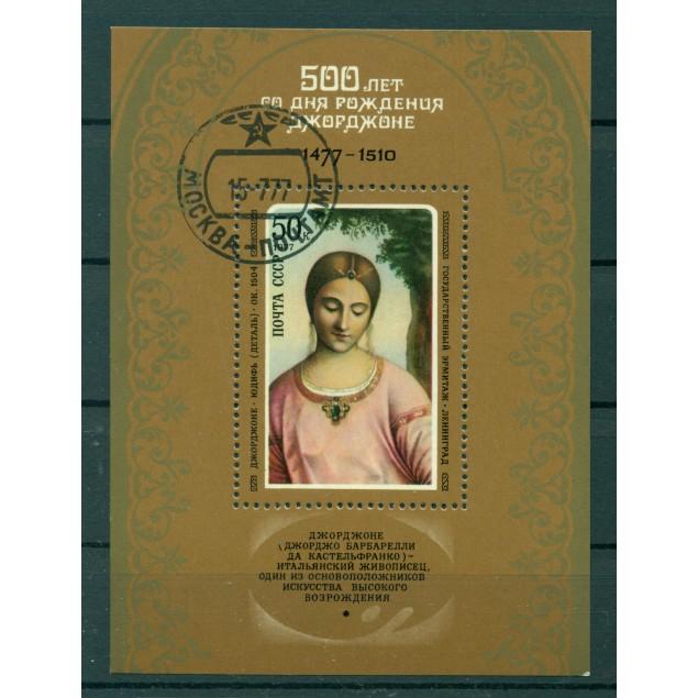 USSR 1976 - Y & T sheet n. 118 - Giorgione