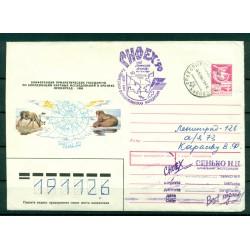 URSS 1990 - Enveloppe  conférence des États de l'Arctique